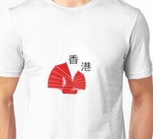 Drifting in Hong Kong Unisex T-Shirt