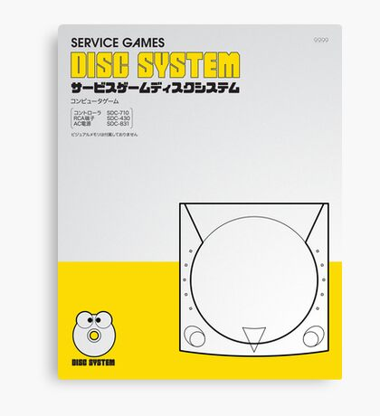 Service Games Disc System Canvas Print