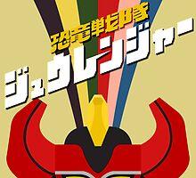 Kyoryu Sentai Zyuranger by BobRosland