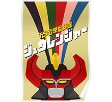 Kyoryu Sentai Zyuranger Poster
