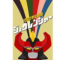Kyoryu Sentai Zyuranger Photographic Print