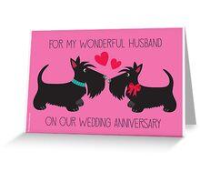 Wonderful Husband – Wedding Anniversary Greeting Card