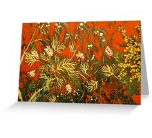 Dream Garden #5 Greeting Card