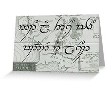 Not All Those Who Wander Are Lost- Middle Earth Map Greeting Card