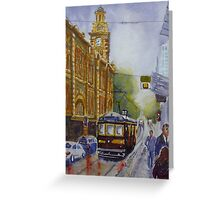 Flinders Street, Melbourne 2 Greeting Card