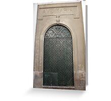 Steel Church Door Greeting Card