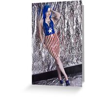 Captain America Latex Queen Greeting Card