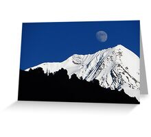 Majestic View; Gangapurna Greeting Card