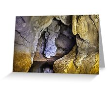 Interior of a cave full of water Greeting Card