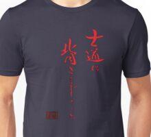 Japanese Inscription Unisex T-Shirt