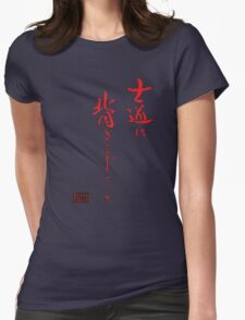 Japanese Inscription Womens Fitted T-Shirt