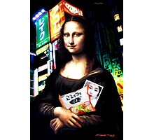 Gioconda Travelling - Asia Photographic Print
