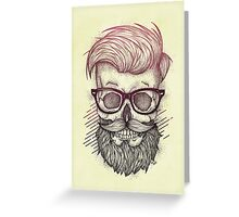 Hipster is Dead Greeting Card