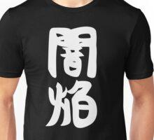 Chuunibyou - Dark Flame Master Unisex T-Shirt