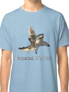 Putin riding a shark (with text) Classic T-Shirt