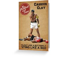 Cassius Clay - The Greatest Greeting Card