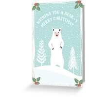 Bear-y Christmas Greeting Card
