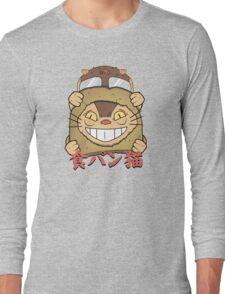 Cat-bread. Long Sleeve T-Shirt