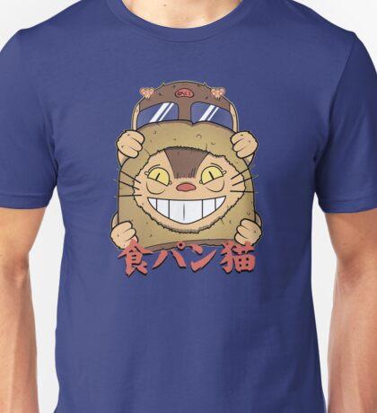Cat-bread. T-Shirt