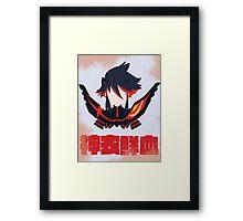 Kamui Senketsu Framed Print