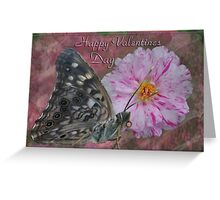 Happy Valentines Day 2014  Greeting Card