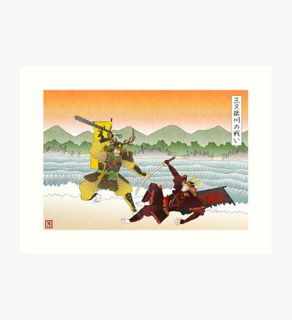 Battle of the Trident Art Print