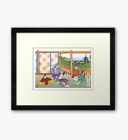 The Execution of Eddard Stark Framed Print