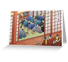 Wedding Banquet by the River Greeting Card