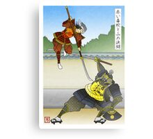 The Red Viper Dueling the Mountain Metal Print