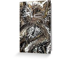 """One Scrappy Cat"" Greeting Card"