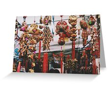 Red Asia Greeting Card