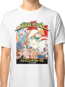 Shining Force II Japanese  Classic T-Shirt