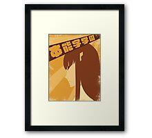 Honnouji Academy Framed Print