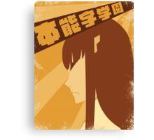 Honnouji Academy Canvas Print