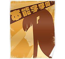 Honnouji Academy Poster
