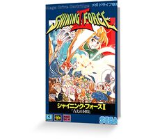 Shining Force II Japanese  Greeting Card