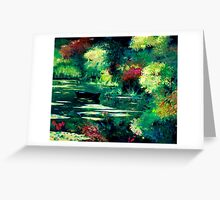 Hidden lake Greeting Card