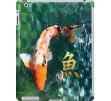 koi peace iPad Case/Skin