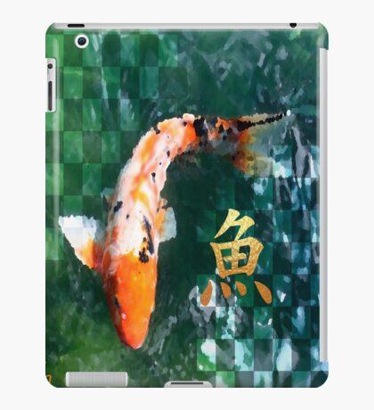 koi peace iPad Case/Skin