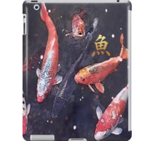 koi peace 1 iPad Case/Skin