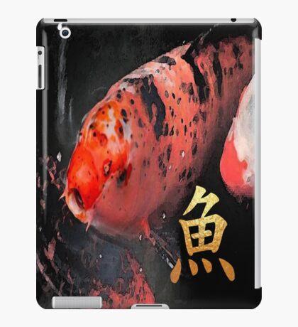 koi peace 2 iPad Case/Skin