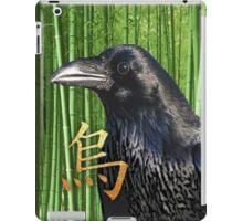 corvo japan iPad Case/Skin