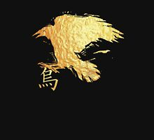 gold crow 2 Unisex T-Shirt