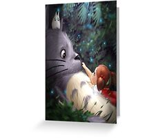 Totoro with Mei Greeting Card