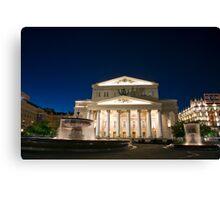 Bolshoi Theatre Canvas Print