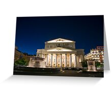 Bolshoi Theatre Greeting Card