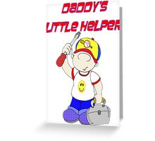 Dads little Helper Greeting Card