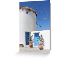 Windmill House Mykonos Greeting Card