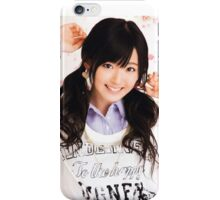 Airi Suzuki iPhone Case/Skin
