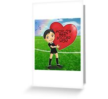 Red Heart Referee Greeting Card